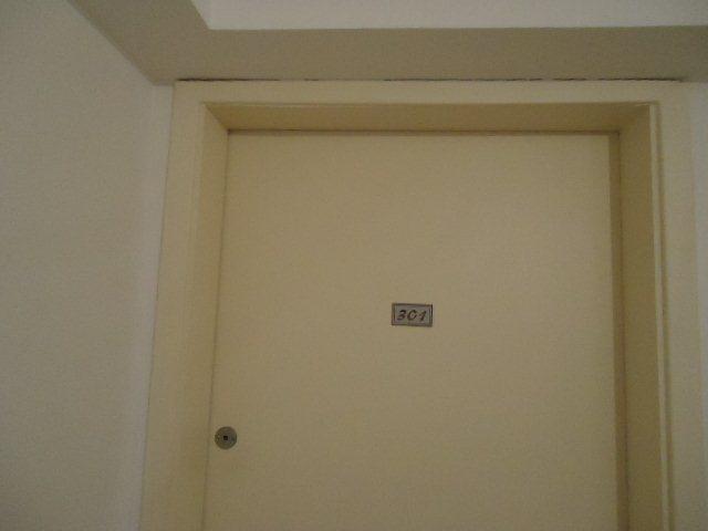 Alugar Apartamento / Padrão em São Carlos apenas R$ 1.112,00 - Foto 4